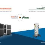 RGS VACUUM SYSTEMS — ОФИЦИАЛЬНЫЙ ПАРТНЕР ENERGY GROUP В ОБЛАСТИ ОЧИСТКИ 3D ПРИНТЕРОВ